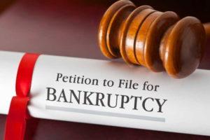 Процедура банкротства